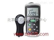 DT306-DT-1309-數顯照度計