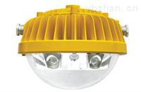 BC9302防爆平台灯 LED60W 吸顶式安装180度