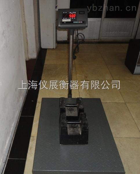 TCS-電子計重臺秤300公斤500公斤600公斤1000公斤