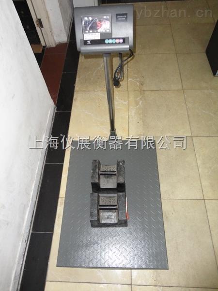 TCS-防爆電子臺秤300千克500千克1000千克