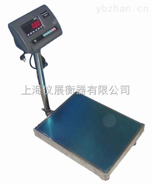TCS-打印電子秤30公斤50公斤100公斤