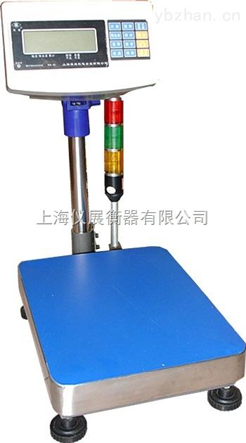 tcs-三色燈報警電子秤300公斤500公斤1000公斤