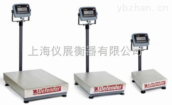tcs-電子計重臺秤30公斤50公斤100公斤200公斤500公斤1000公斤