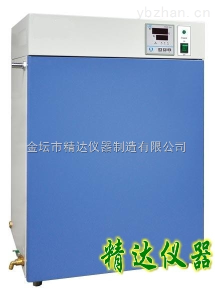 GSP-9080MBE-隔水式恒温培养箱