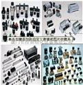 CKD原装SCG-TC-80B SSD2-L-80正品气缸
