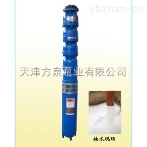 天津高扬程不锈钢排污潜水泵