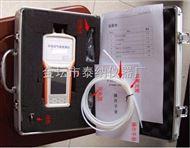 VOC有机挥发物和臭气监测仪