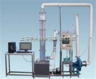 JY-WQLCC文丘里可调洗涤式除尘器性能测定实验台