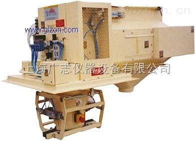 供应DCS-50BG1型无斗式皮带喂料定量包装秤厂家直销