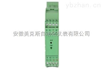 美克斯KCPD-11D、KCPD-11智能信號隔離配電器