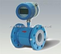 LDG-遼寧大連LDG智能管道式電磁流量計/插入式電磁流量計