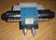 二位四通电磁换向配压阀DPW-8-63GB电磁配压阀DPW-10-64资讯