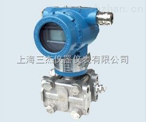 DX3351GP型压力(含负压)变送器