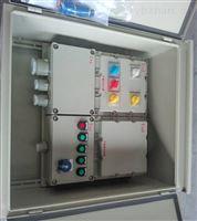 防爆配电动力箱-防爆配电照明箱