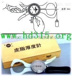 皮褶厚度計/皮脂厚度計(量程60mm)