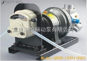 杰恒QDFB-153Yx/253Yx气动马达蠕动泵_工业型蠕动泵