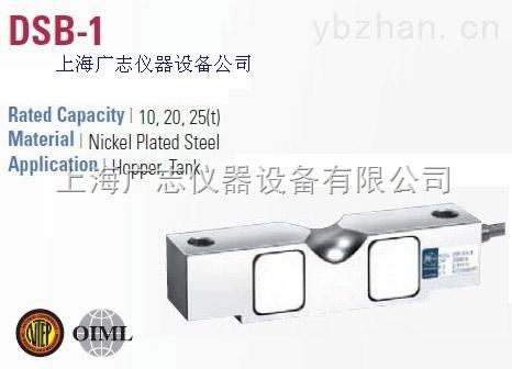供应DSB1 韩国CAS称重传感器 (10t-25tf)厂家直销。