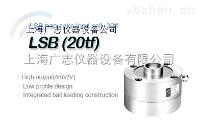 供应LSB-20tf 轮辐称重传感器 直销,价格优惠