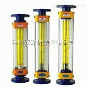 双波仪表专业生产玻璃管转子流量计LZB-150F