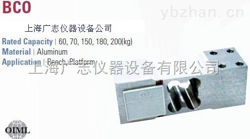 BCO-60L称重传感器
