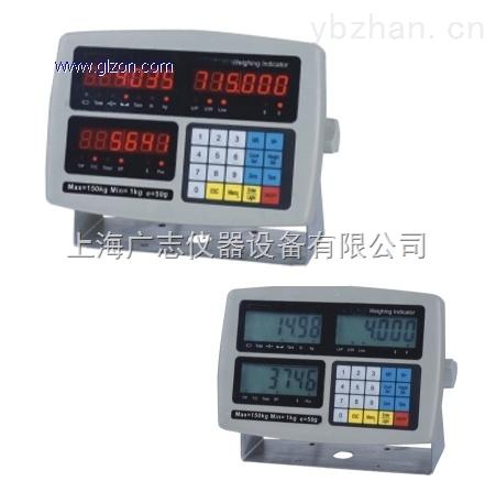 GZB006计数、计价称重仪表厂家供应直销