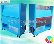 36500河北紫外灯老化测试仪真正生产厂家