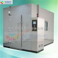 ORT-045高温恒温试验室专业生产厂商