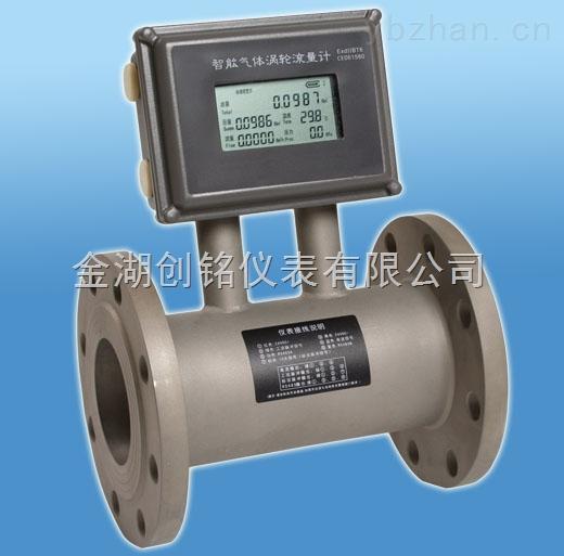 CM-LWGY-氣體渦輪流量計