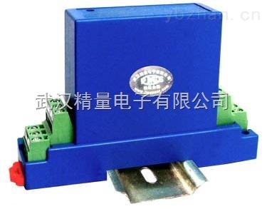 直测式(开环)霍尔电流传感器/变送器/互感器