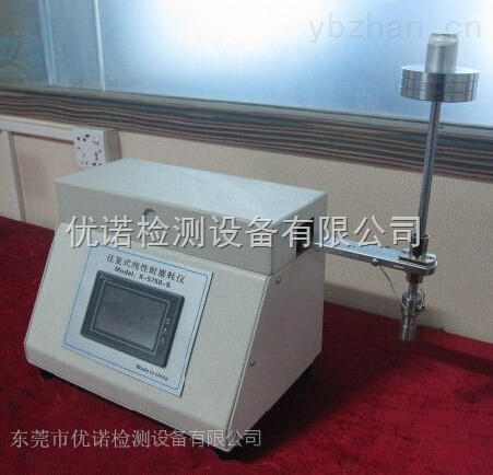 TABER线性耐磨试验机