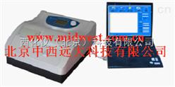 全自动酶标仪及软件系统 型号:SD11/XT-96MB 库号:M389041