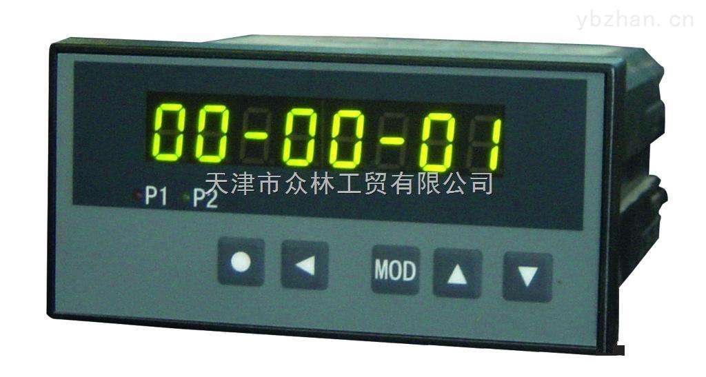 ds系列-定时器 天津定时器 数显表 数显仪表 智能数显