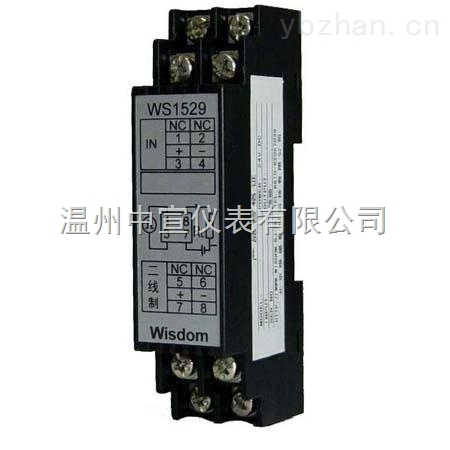 UK-PAI1A11、UKAI-116信號隔離器/電流變送器
