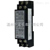 UK-PAI1A11、UKAI-116信号隔离器/电流变送器