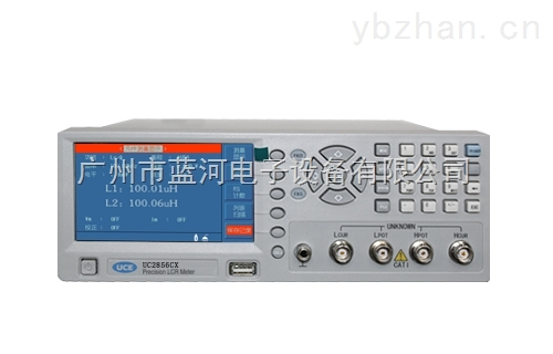 专销UC2656B电容机