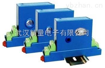 直测式(开环)霍尔电流传感器/变送器/Ф4/8/12/15mm