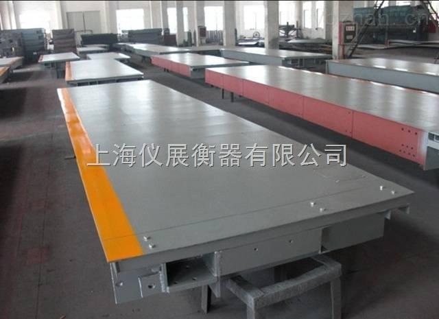 舟山80噸電子地磅維修校正,慈溪60噸地磅重量不準維修100噸電子磅秤訂做廠家