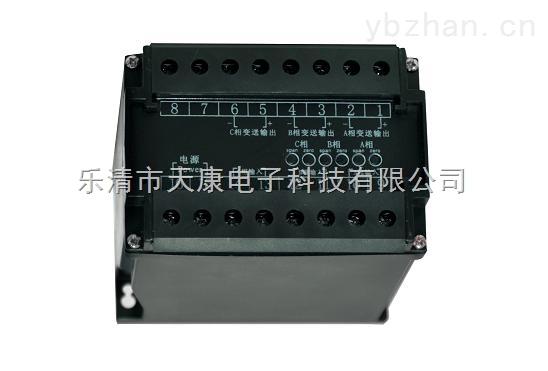YHE-3U-YHE-3U三组合交流电压变送器