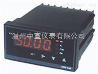 XWP-C403-01-26-HL-Q數顯控制儀