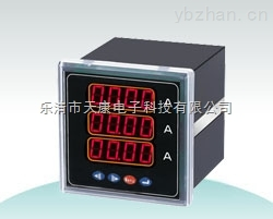 AT28A-8H3-AT28A-8H3三相數顯電測表