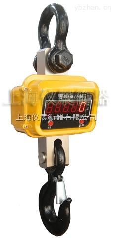 浦東1噸吊秤什么價格,2噸電子磅秤重量不準維修,3噸電子吊秤砝碼校正