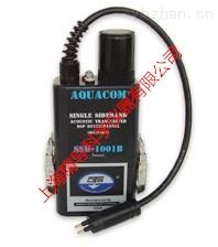 RJE Aquacom SSB-1001B潜水员通讯器