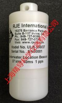 RJE ULB-350系列水下信标/水下声学信标