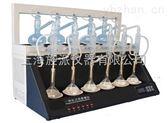 北京智能一體化萬用蒸餾儀廠家