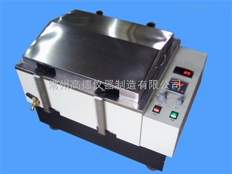 LHY-2A-制冷水浴恒温振荡器
