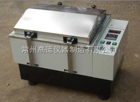 SHA-CG-高温油浴振荡器