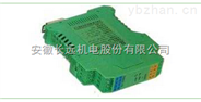 TK5000系列热电阻温度变送器