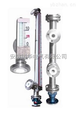 UHZ-57耐腐型磁翻柱液位计