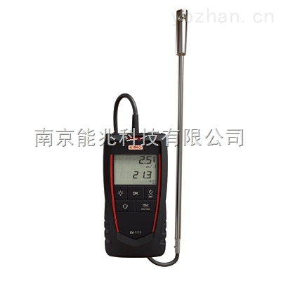 風量測量儀