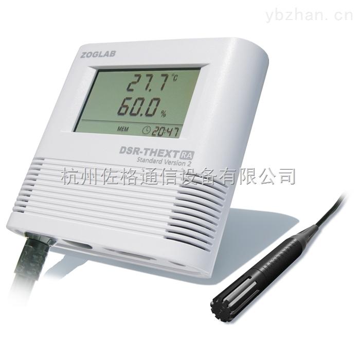 ZOGLAB佐格 外置探头 温湿度记录仪 RS485/232组网 医疗农业电子暖通